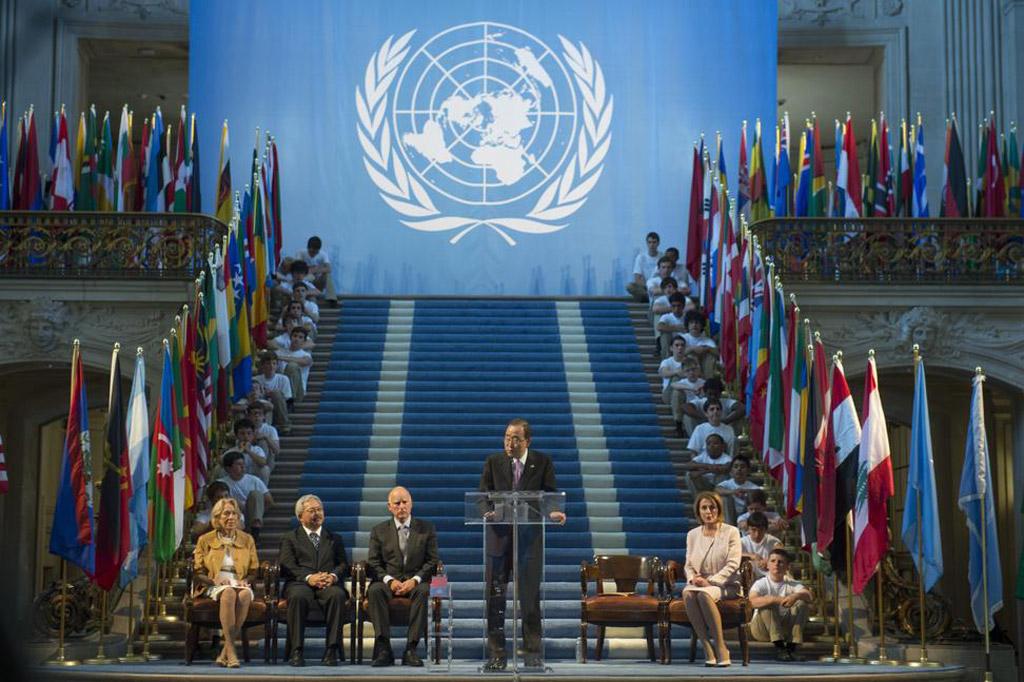 Резултат с изображение за Организацията на обединените нации.