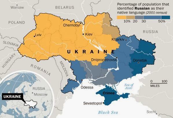 Konfliktt V Ukrajna Poredniyat Etap Ot Mnogovekovniya Konflikt